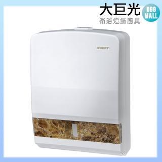 【大巨光】擦手紙箱(TAP-524002)