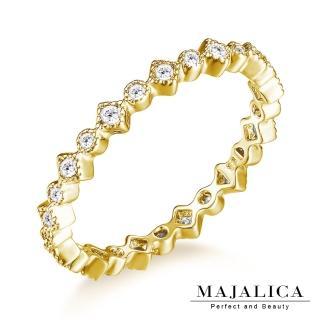 【Majalica】925純銀戒指 雅致耀眼 線戒尾戒 精鍍黃K金  PR6046-2(金色)