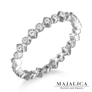 【Majalica】925純銀戒指 雅致耀眼 線戒尾戒 精鍍白金  PR6046-1(銀色)