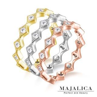 【Majalica】925純銀戒指 菱格造型 線戒尾戒 精鍍黃K金  單個價格 PR6045-2(金色)
