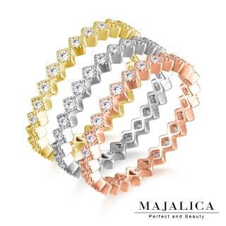【Majalica】925純銀戒指 菱形造型 線戒尾戒 精鍍白金 單個價格 PR6044-1(銀色)