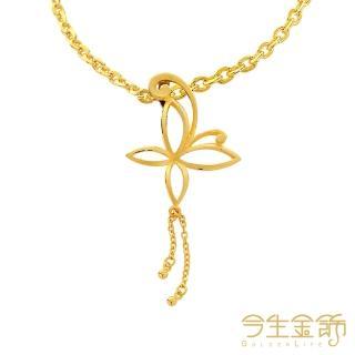 【今生金飾】悠遊項鍊(純金時尚項鍊)