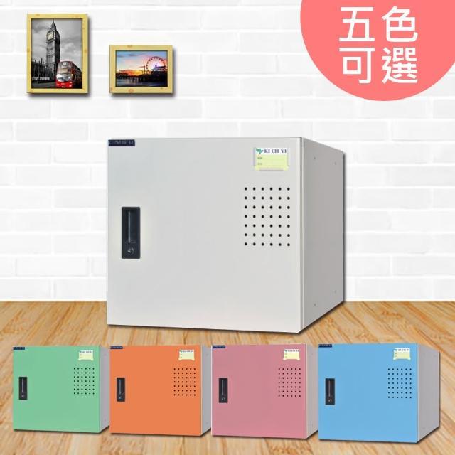 【時尚屋】彼列特多用途鋼製置物櫃RU6-KH-393-5000T五色可選-免運費(置物櫃)