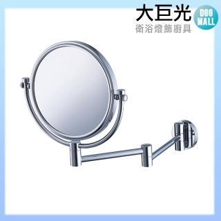 【大巨光】伸縮鏡(TAP-535201)