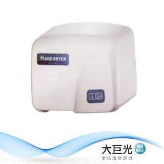 【大巨光】烘手機(TAP-554007)