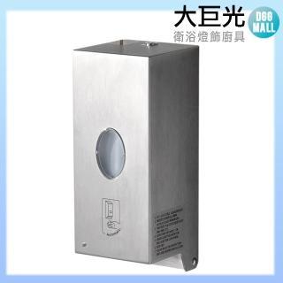 【大巨光】給皂機(TAP-554009)