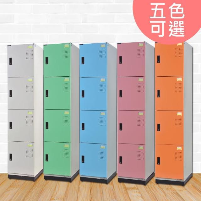 【時尚屋】雷奧納多用途鋼製四層置物櫃RU6-KH-393-4504T五色可選-免運費(置物櫃)