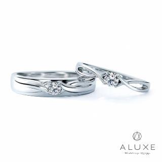 【A-LUXE 亞立詩】18K金 鑽石情侶結婚對戒