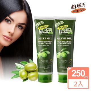 【帕瑪氏】天然橄欖菁華髮根強健潤髮乳2瓶組(頭皮養護/毛鱗片專用)   PALMER'S 帕瑪氏