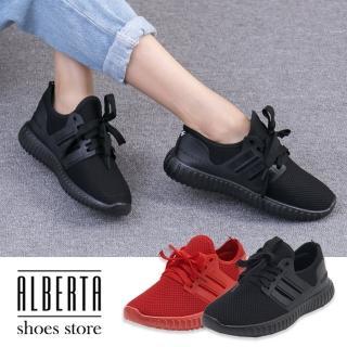 【Alberta】素色時尚 運動感綁帶透氣網布 運動鞋 休閒鞋(黑)