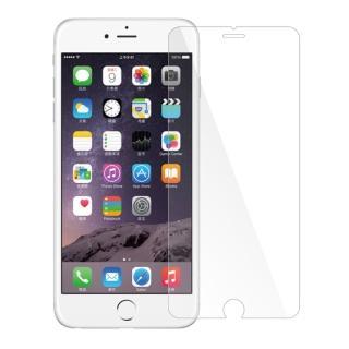 iPhone 6/6S Plus 0.26mm弧形9H鋼化玻璃保護貼