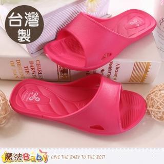 【魔法Baby】18-20cm 兒童室內拖鞋 台灣製便利軟Q居家拖鞋(sd0107)