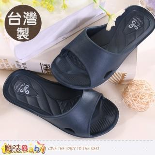 【魔法Baby】18-20cm 兒童室內拖鞋 台灣製便利軟Q居家拖鞋(sd0108)