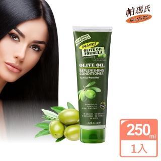 【帕瑪氏】天然橄欖菁華髮根強健潤髮乳250ml(頭皮養護/毛鱗片專用)   PALMER'S 帕瑪氏