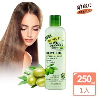 【帕瑪氏】天然橄欖菁華保濕修復乳250ml(免沖洗含10%高濃度乳木果精華)   PALMER'S 帕瑪氏