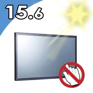 【Nextech】M系列 15.6吋-室外型 工控螢幕-無觸控-前防水-高亮度1000 nits(防水 高亮)  Nextech