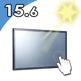 【Nextech】M系列 15.6吋-室外型 電阻式觸控螢幕-前防水-高亮度1000 nits(防水 高亮)   Nextech