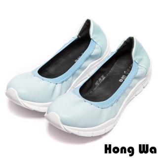 【Hong Wa】旅行達人夏日繽紛舒適軟鞋(天藍)