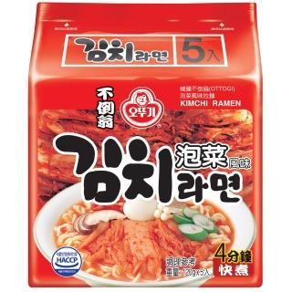 【韓國不倒翁OTTOGI】泡菜風味拉麵(120g*5)