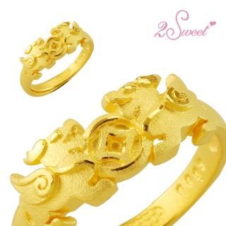 【甜蜜約定2sweet-FR6539】純金貔貅戒指-約重1.10錢(純金戒指)