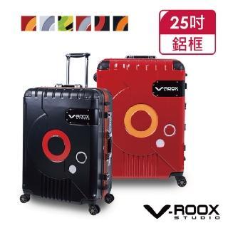 【V-ROOX】25吋時尚硬殼鋁框旅行箱(多色可選)