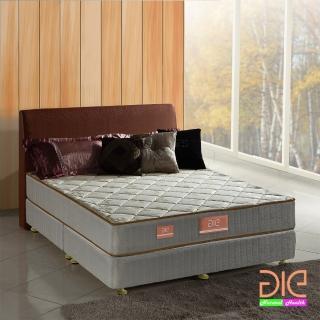 【aie享愛名床】竹碳+羊毛+記憶膠二線獨立筒床墊-單人3.5尺(實惠型)