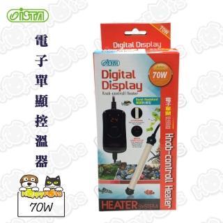 【ISTA】電子單顯控溫器(70W)