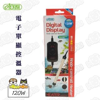 【ISTA】電子單顯控溫器(120W)