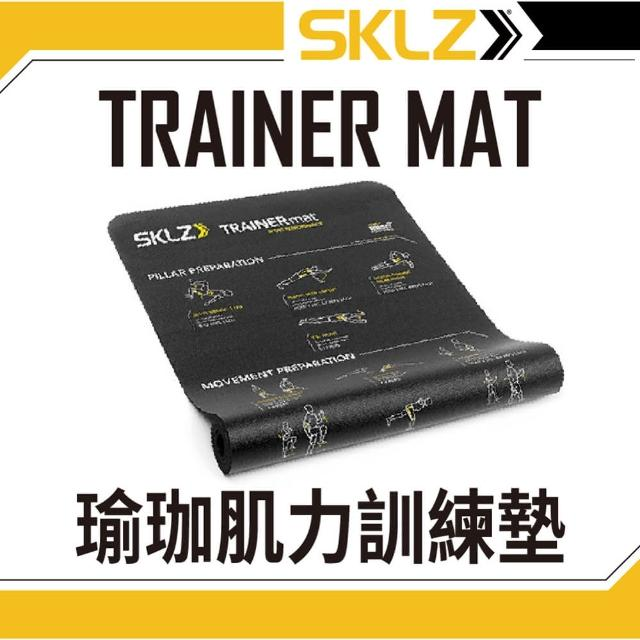【SKLZ】TRAINER MAT 瑜珈肌力訓練墊
