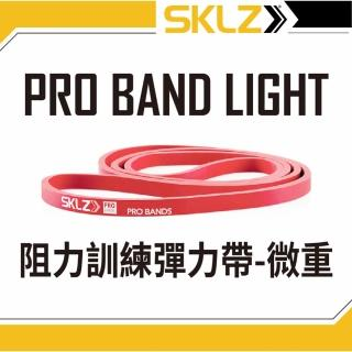 【SKLZ】PRO BAND MEDIUM 彈力帶-中 (紅)