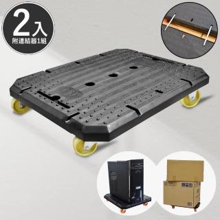 【凱堡】多功能萬用貼地車 附贈 連接器一組(2入)