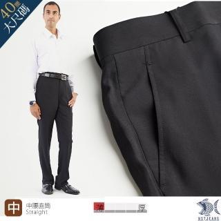 【NST Jeans】391-6938 質感黑 光澤優雅 斜口袋 西裝褲(中腰)