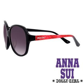 【Anna Sui】Dolly Girl系列復古印花圖騰款造型太陽眼鏡(紅 DG805-001)