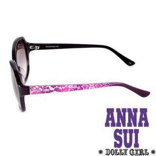 【Anna Sui】Dolly Girl系列復古印花圖騰款造型太陽眼鏡(紫 DG805-702)