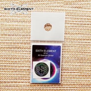 【第六元素】ST-X 3D量子貼片 5片入(ST-X 3D量子貼片)
