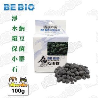 【日本BE BIO】環保小石(100g)