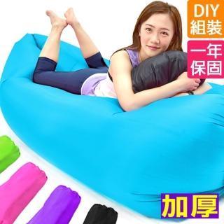 懶人沙發椅(D047-SF001)
