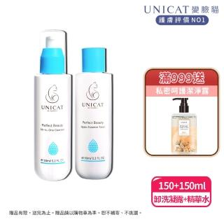 【變臉貓UNICAT】肌膚專科 卸洗凝露150MLX1入+精華水150MLX1入(基礎修護保濕組)