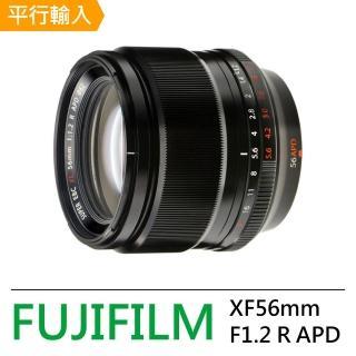 【FUJIFILM】XF 56mm F1.2 R APD 望遠定焦鏡(平輸)