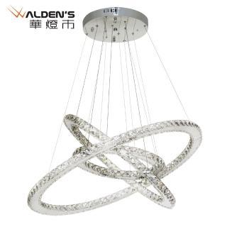 【華燈市】天使三環晶鑽LED水晶吊燈(水晶燈)