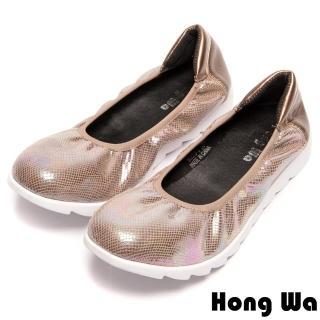 【Hong Wa】旅行達人斑駁光澤舒適休閒鞋(金)