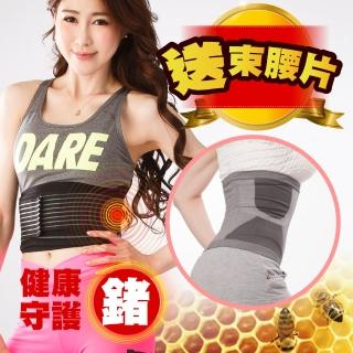 【JS嚴選】鍺元素蜂巢式導流網體雕帶(鍺網格腰帶+束腰片)