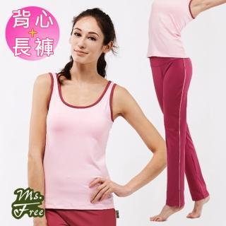 【Ms.Free】MIT吸排抗UV瑜珈服-高機能套色長褲(小直筒櫻桃紅)