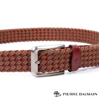 【PB-皮爾帕門】辮子編織款 野牛皮休閒針扣編織皮帶(500)