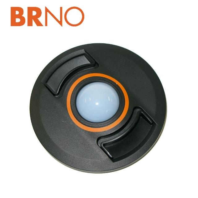 【BRNO】美國百能 白平衡鏡頭蓋(58mm)