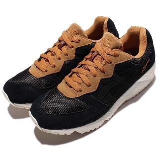 【ASICS】休閒鞋 Gel-Lique 男鞋 復古跑鞋 麂皮 穿搭推薦 黑 咖啡(H6K0L9077)