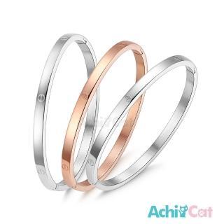 【AchiCat】鋼手環 白鋼手環 時尚螺絲紋 B6028