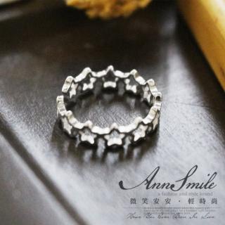 【微笑安安】鏤空星星環925純銀活動式戒指尾戒  微笑安安