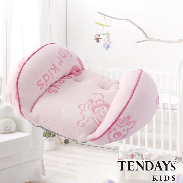 【TENDAYS】象寶寶3D支撐枕(粉紅)