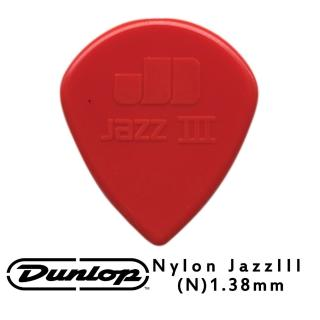 【JIM DUNLOP】JDGP-47R3N 1.38mm 電吉他彈片 10片包裝(完美的呈現出您彈奏的技巧)   JIM DUNLOP